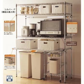 おうちを建てる~flat style~ キッチンの収納家具、再考 915510px01_20013A.jpg ベルメゾン:レンジラック