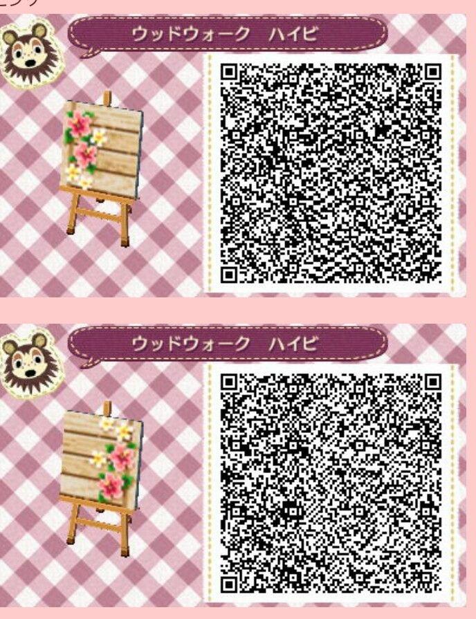 1280 Best Images About Acnl Achhd Qr Codes On Pinterest