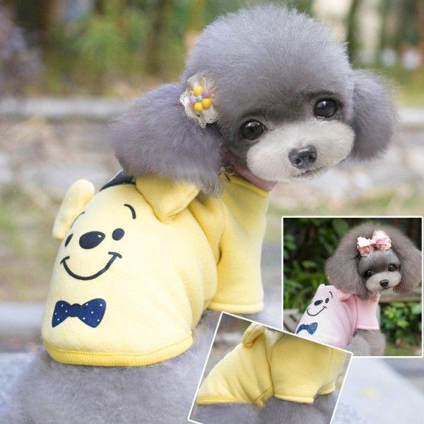 犬服 ペット服/ペッ/コスチューム/くまのプーさん/2色 cayjpet-ca211 1