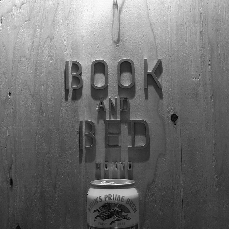 """Visit The Unbelievable Hotel """"Book and Bed Tokyo"""" 