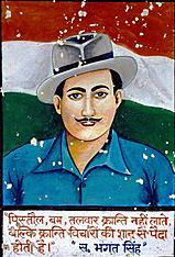 "#Shaheed #Bhagat #Singh Real #Photo, #Images, #Wallpapers, #Pictures :- We are very happy to share the post of real photos of shasheed bhagt sngh, image, wallpaper and picture on the bhagat singh jayanti to our visitors, Bhagat Singh Real hero of youth and INDIA. social networking sites.celebrate the jayanti of Bhagat Singh, Rajguru and Sukhdev. Two other #freedomfighter also were #shahid for #india with #Bhagatsingh "" #Rajguru and #Sukhdev"""