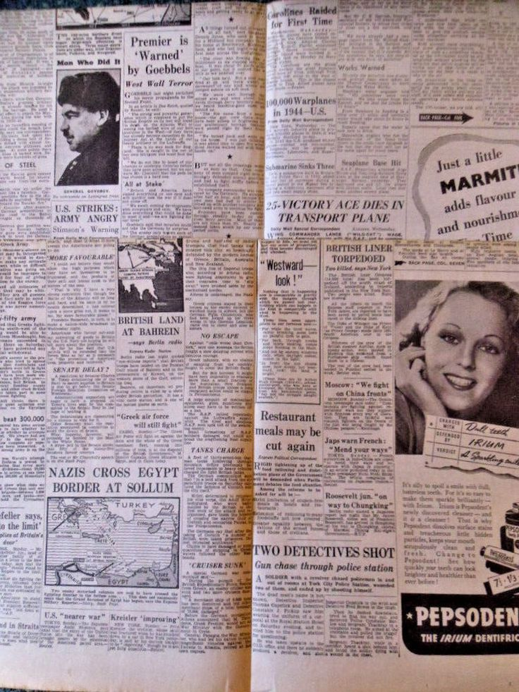 Daily Express 1941/Daily Mail 1943 Newspapers - Repros- Used.