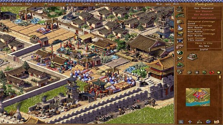 Emperor Rise of the Middle Kingdom PC Game
