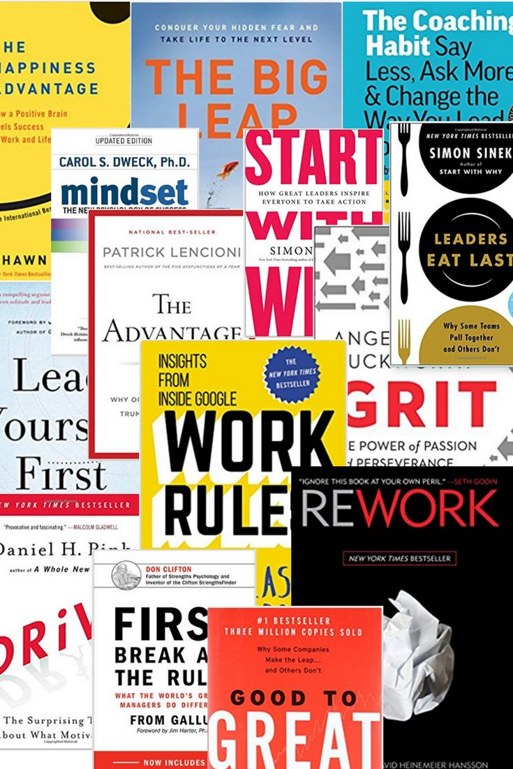 We are giving away 15 Leadership books to 1 lucky winner. #giveaway #contest #win #books #leadership #management