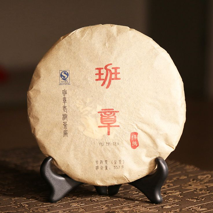 Find More Pu Er Tea Information about Raw puer tea 357g Buy direct from China Menghai factory Aged tree tea leaf Yunnan puerh tea Orgina tea pu'er ,High Quality cake tube,China tea 100g Suppliers, Cheap cake wire from Yunnan Prettyfly Co,Ltd. on Aliexpress.com