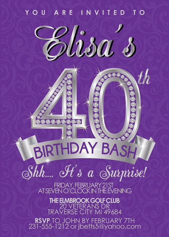 67 best Adult Birthday Party Invitations images – Purple Party Invitations