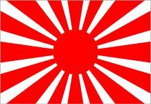 日本の国旗 - Wikipedia