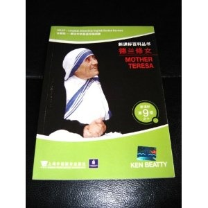 Mother Teresa / Ken Beatty / English reader with vocabulary words explained in Chinese  $14.99