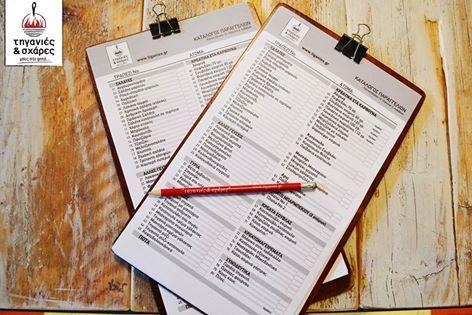 Ο πιο διασκεδαστικός τρόπος παραγγελίας… δοκιμάστε για μια μέρα να γίνετε ο σερβιτόρος για τους φίλους σας παίρνοντας εσείς την παραγγελία! Και σε λίγα λεπτά τα αγαπημένα σας πιάτα θα είναι στο τραπέζι σας…  #Τηγανιές& #Σχάρες #Ψητοπωλείο #Θεσσαλονίκη #Λαδάδικα #delivery #online #order