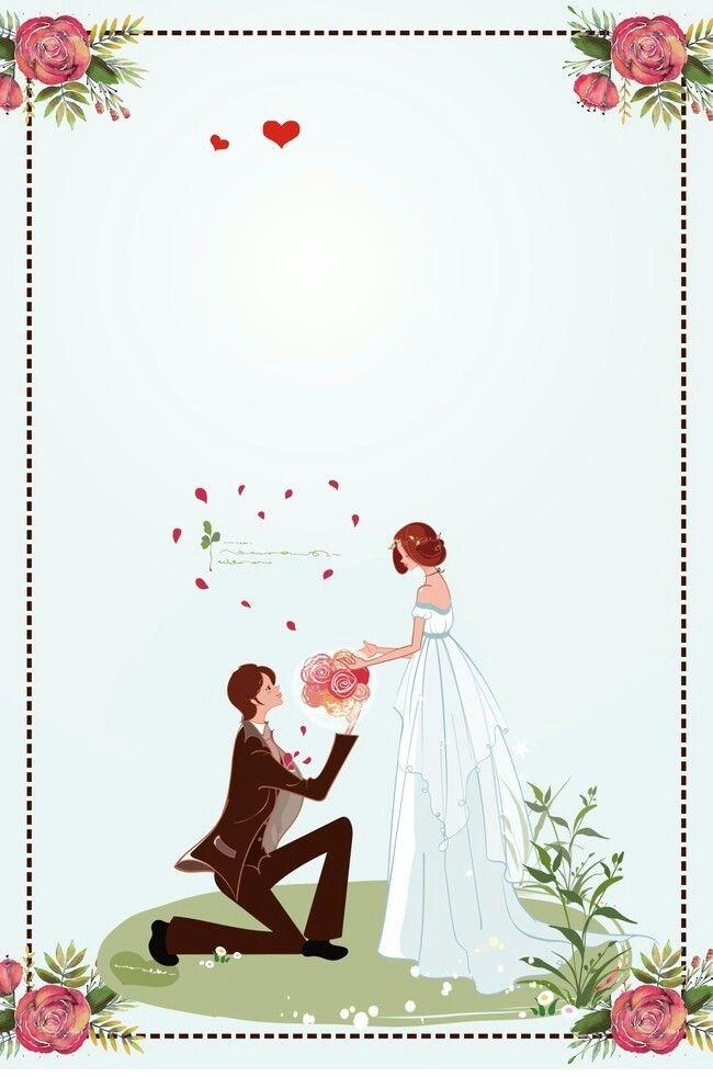 Плакат с днем свадьбы шаблон