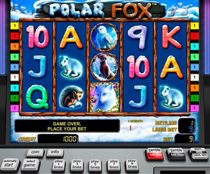 Fox Online Casino