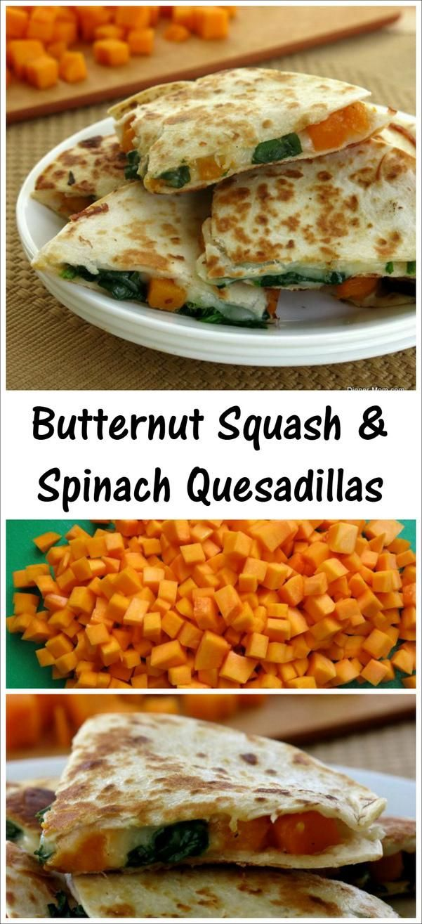 Butternut Squash and Spinach Quesadillas - tender and cheesy! Great with sweet potato too. Vegetarian recipe by @DinnerMom