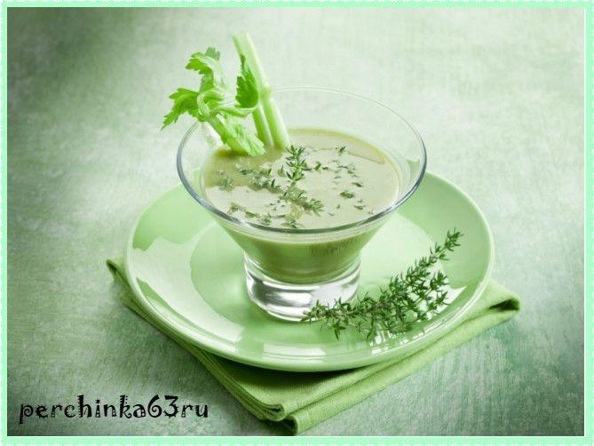 Суп из сельдерея для похудения - Perchinka63