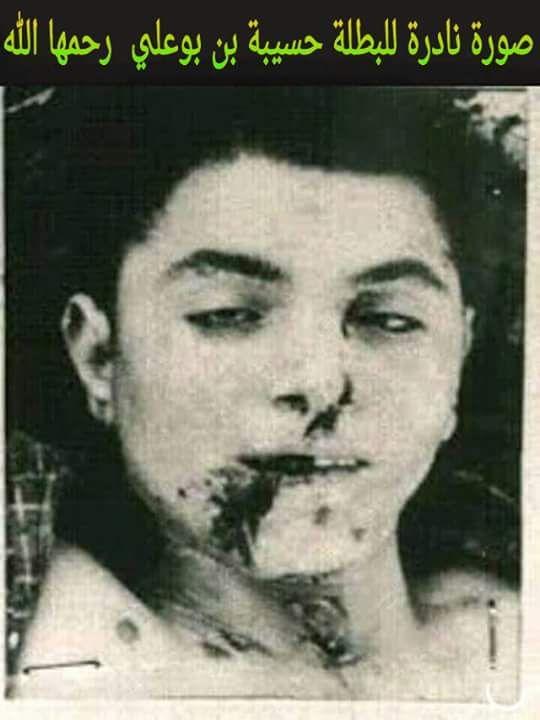 Photo .Hassiba ben Bouali  l'héroine Algérienne après son exécution par l'armée française. .Rahimaha Allah