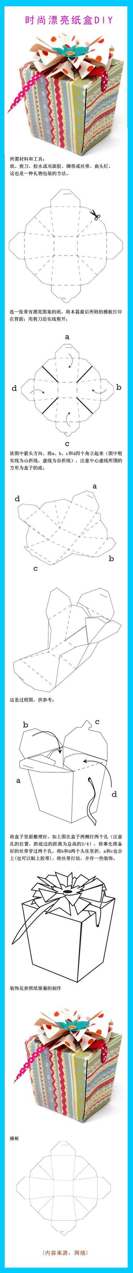 Make your own custom take out box  (Pictorial) 漂亮 的 纸盒 DIY DIY】 手把手教 你 漂亮 时尚 的 纸盒, 包装 礼品 很 赞 哟 ~