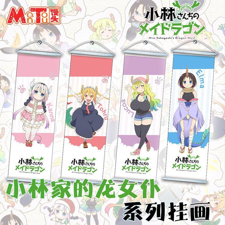Miss Kobayashi's Dragon Maid Tohru Kamui Kanna Home Decor