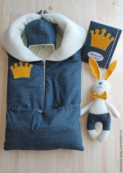 Купить или заказать Комплект для новорожденного'Маленький принц' в интернет-магазине на Ярмарке Мастеров. Комплект для новорожденного. Станет оригинальным и полезным подарком для будущей мамы и малыша. конверт который потом используется как одеяло с большим карманом, шапочка на мягком подкладе. Обложка на первые документы малыша и игрушка которую удобно держать в руках. Все из комплекта можно заказать по отдельности. Все наши изделия мы стираем с детским гипоаллергенным средством, а после…