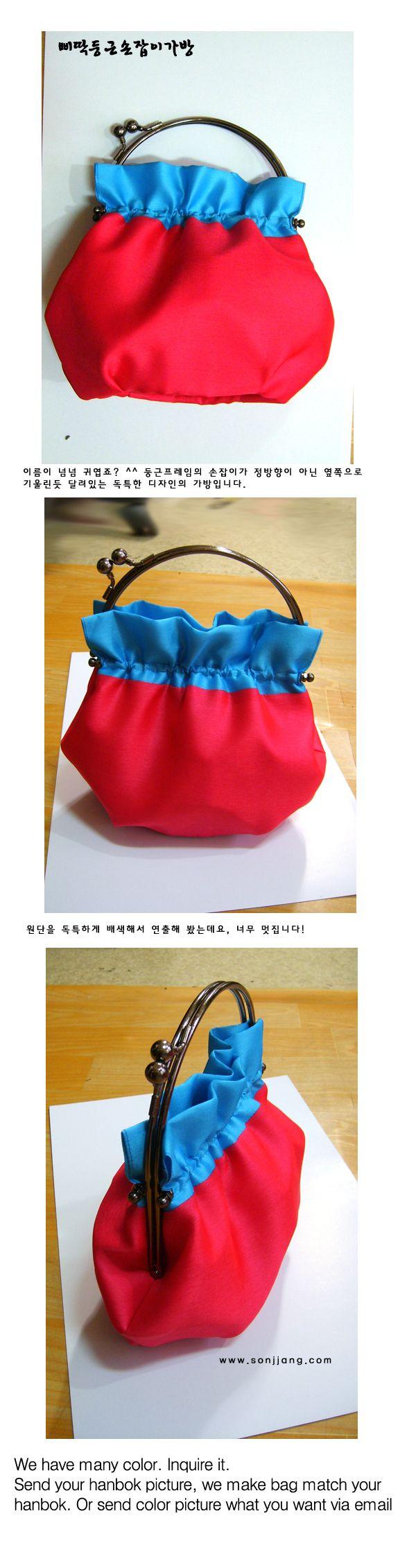 cute bag accessory <3