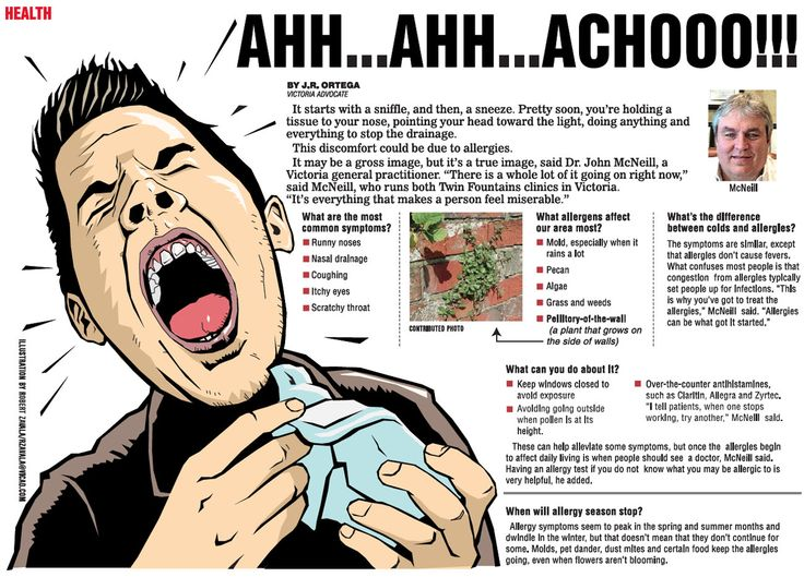 Funny Quotes About Allergies: Funny Quotes About Seasonal Allergies. QuotesGram