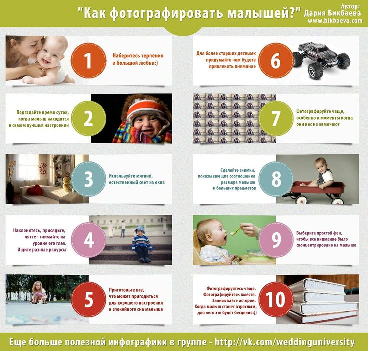 инфографика полезные советы: 8 тыс изображений найдено в Яндекс.Картинках