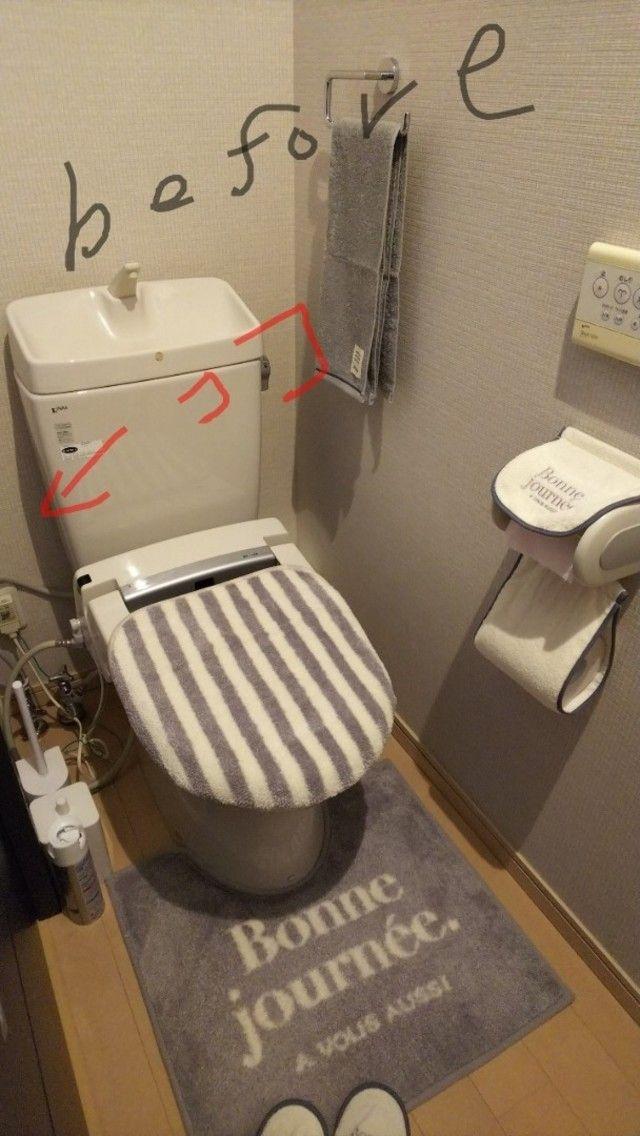トイレの配管部分を簡単に隠す方法 フェイクな棚でスッキリ目隠し コンセント 隠す 棚 目隠し 配管