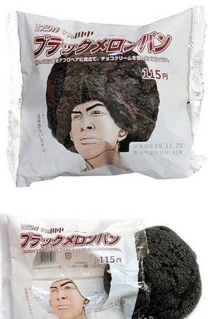 Whoever designed this Afro-themed cookie packaging, take a bow