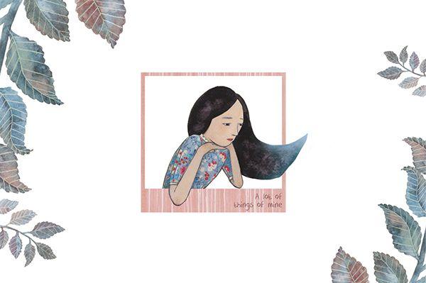 나의 많은 것들 /일러스트 동화책 illustration book on Behance