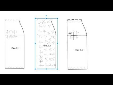 Схема раскладки шерсти при валянии юбки
