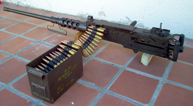 .50 BMG i reconditioned, Flexible version