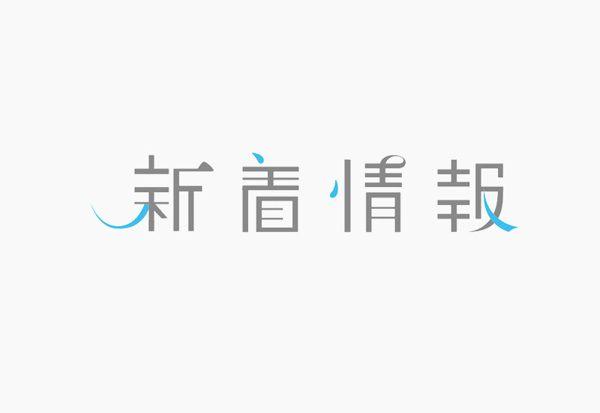 news logo on Behance