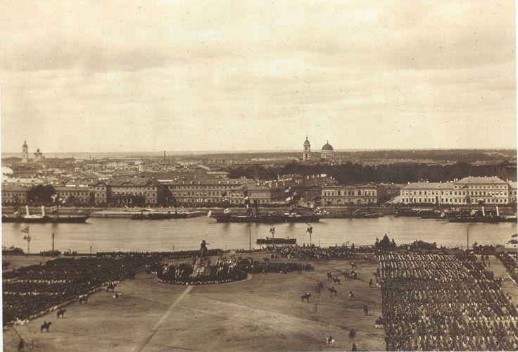 Сенатская площадь в день празднования 200-летия со дня рождения Петра I.  1872 г.