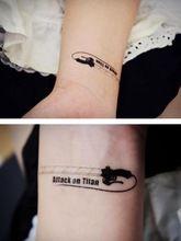 3pcs Anime Temporary Tattoo Stickers DIY Waterproof Body Art Designs Attack on Titan 02(China (Mainland))