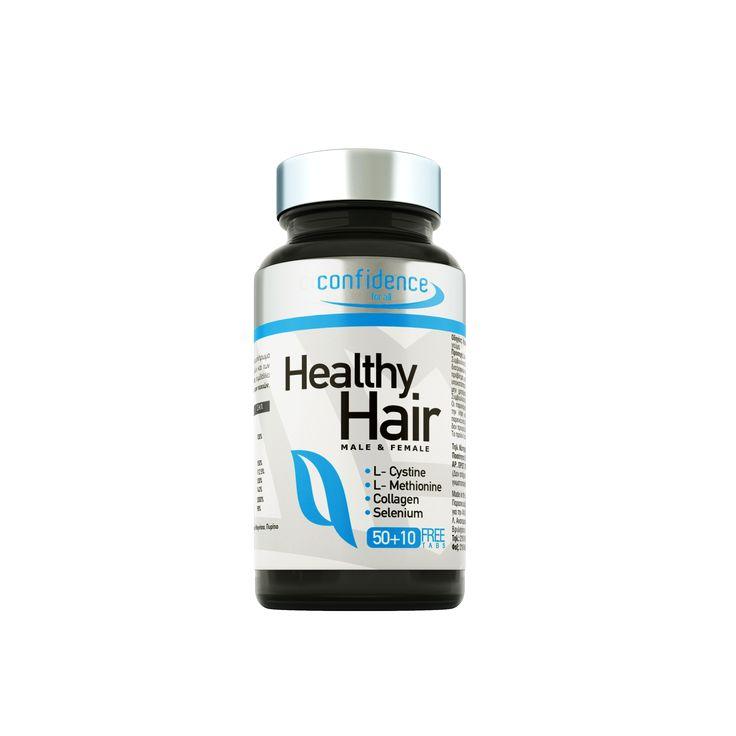 Το Healthy Hair της Confidence είναι ένα συμπλήρωμα διατροφής που βελτιώνει την υγεία των μαλλιών και των νυχιών. Πιο συγκεκριμένα, συμβάλλει στη μείωση της τριχόπτωσης , σταθεροποιεί τη δομή των πρωτεϊνών και ενισχύει την παραγωγή κολλα...