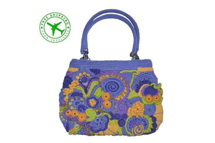 Beaded bag. Fashion women's bag. Free-form crochet bag. Unique handmade bag. Small handbag. Yarn bag. Women's dream. Gift for women.   - pinned by pin4etsy.com