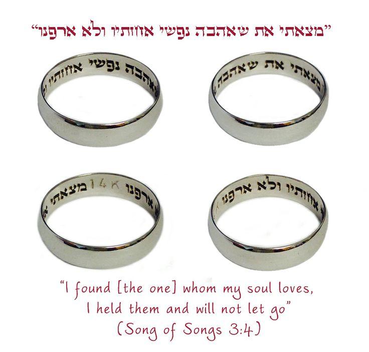 17 best Jewish Wedding Rings images on Pinterest Wedding bands