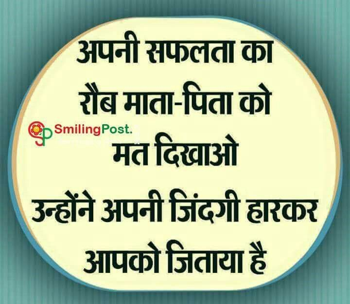1134 best images about hindi quotes on pinterest