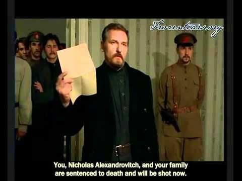 Execution Romanov
