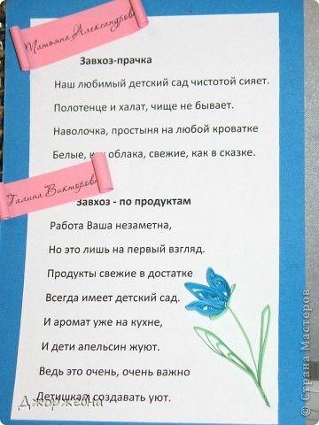 Сценарий поздравление родителей в дет саду