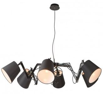 Deze hippe lamp met zes verstelbare armen is een echte die-wil-ik-ook lamp. Wat een mooi industrieel design! Stoere schroeven zorgen ervoor dat je de armen op verschillende standen kunt hangen. Afmeting: diameter 95cm