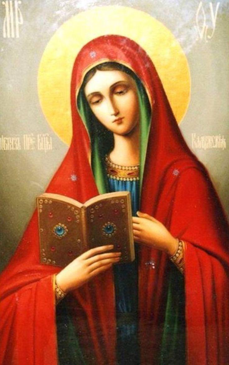 La Virgen María, imagen ortodoxa Rusa | VIRGIN MARY ...