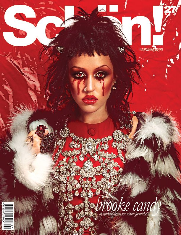 nice Schön! #27 December 2014 | Brooke Candy by Michael Flores & Nicola Formichetti  [Cover]