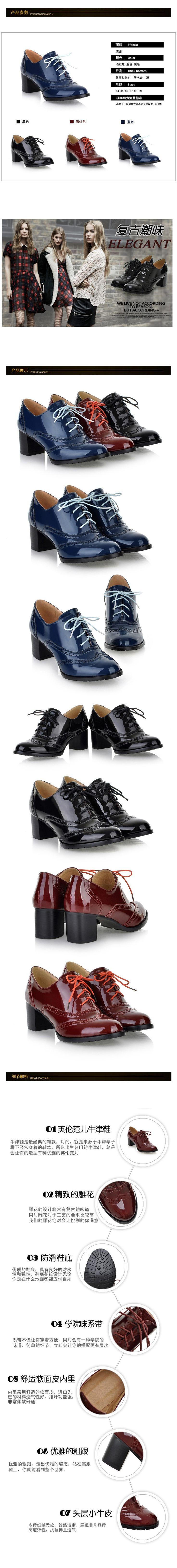 Nueva moda Vintage de cuero Japanned tacones altos zapatos Oxford para mujeres más el tamaño 34 43 talón grueso zapatos ocasionales femeninos en Bombas de las mujeres de Zapatos en AliExpress.com | Alibaba Group