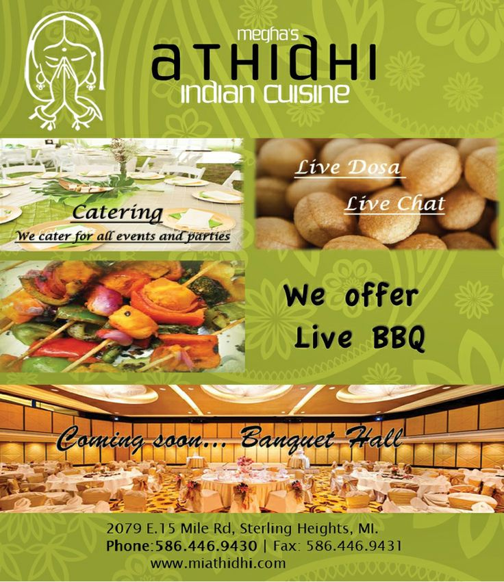 Megha 39 s athidhi indian cuisine indian foods for Athidhi indian cuisine sterling heights