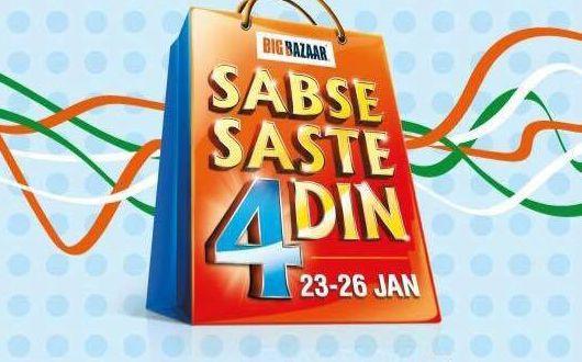 Big Bazaar Sabse Saste 4 Din Sale Offer : Bigbazaar 23-26 January Sabse Saste 4 Din Sale - Best Online Offer