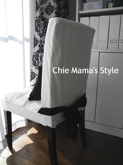 Chie Mama's Style f0168615_18435039.jpg