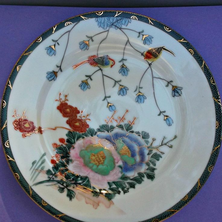 Set of Six Vintage Asian Decorative Plates Flowers Birds Gold Gilt  offered by rubylane shop Saltymaggie's Treasures
