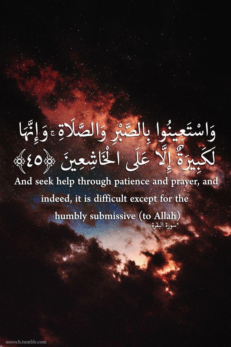 Quran (2:45)