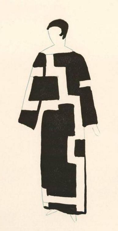 """Sonia Delaunay, 1923, """"Ses Peintures, Ses Objets, Ses Tissus Simultanés, Ses Modes"""", Librarie des Arts Decoratifs, Paris, Pochoir."""