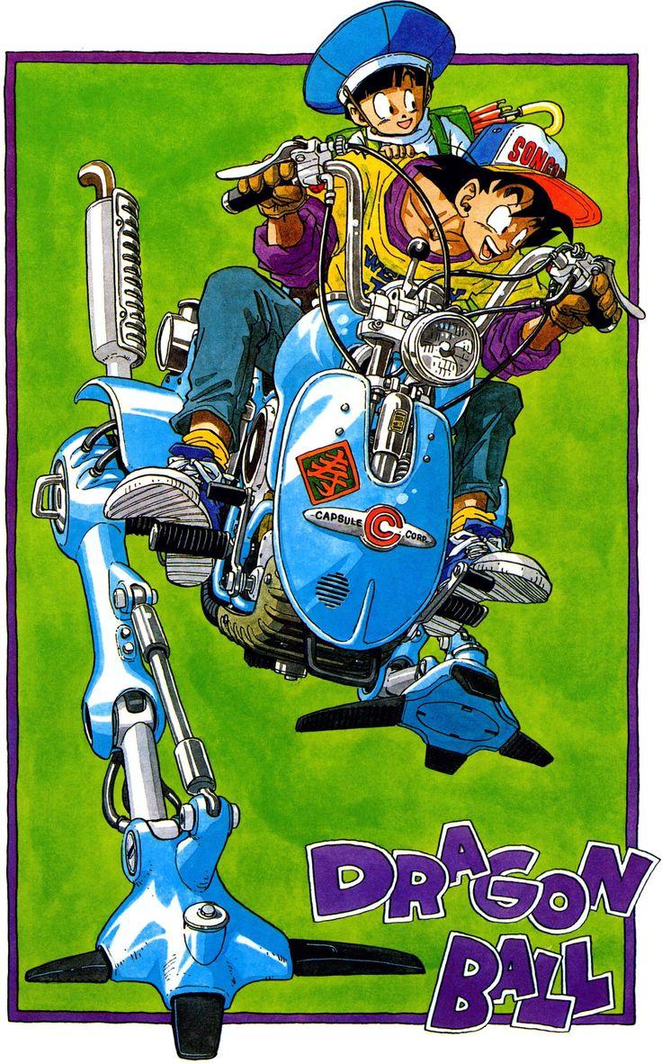 Classic Akira Toriyama                                                                                                                                                                                 もっと見る