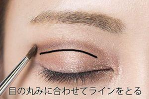 日本人は目と眉の距離が少し広めの傾向がありますが、ここの距離を近づけることでより美人顔に♪いつものメイクをちょっと工夫して目と眉毛の間を狭める方法をご紹介します...